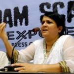 Anjali Damania, Preeti Menon resign from AAP posts