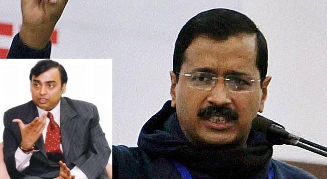 delhi_cm_vs_mukesh_ambani