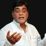 Ram Kripal Yadav of RJD resignation from all positions