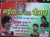 sonia-gandhi-poster