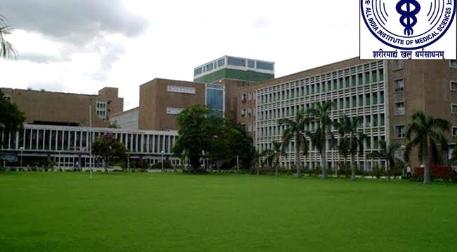 AIIMS-Entrance-Exam-Results-2014