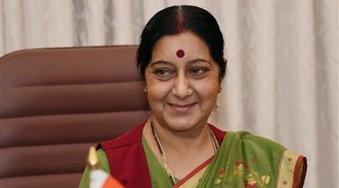 swaraj-med