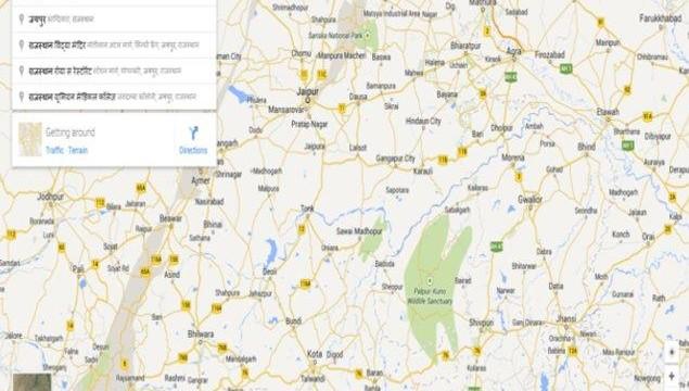google map in hindi3206-04-2014-11-04-99W