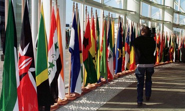 CAMERMAN FILMS FLAGS OF THE NATIONS REPRESENTED AT THE XII NON-ALIGNED MOVEMENT SUMMIT.