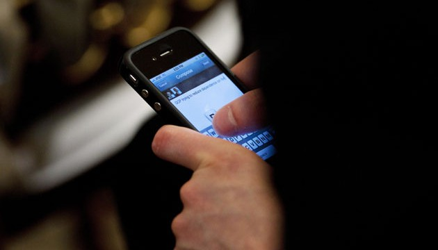 cellphonemessagelover