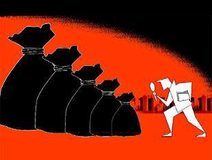 black-money_bccl