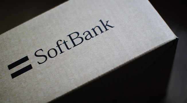 softbank-logo-sign
