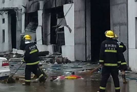 1406962737000-China-Factory-Explosion