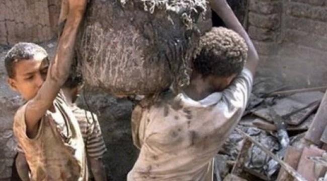 child-labour-e1403179672988-650x430