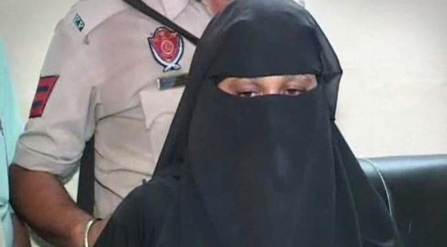 pakistani-woman-arrested_650x400_41438321045