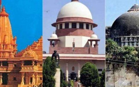 Supreme Court gives verdict on Ayodhya