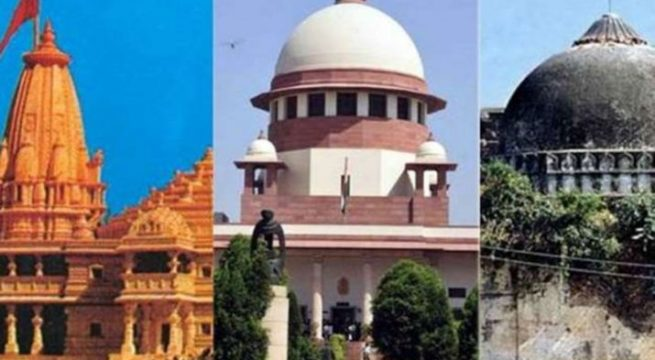 Supreme Court gives verdict on Ayodhya